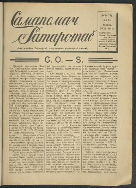 19in2592_1937_n_19.pdf