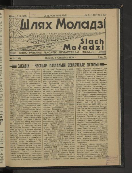 19in2726_1939_n_5.pdf