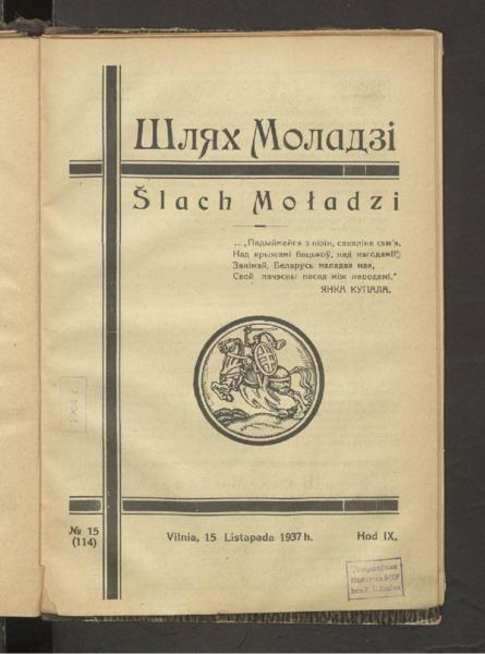 19in2726_1937_n_15.pdf