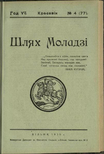 19in2726_1935_n_4.pdf