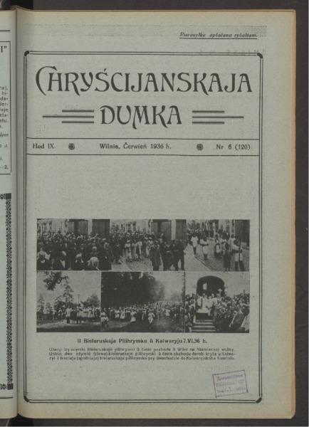 3ok2642_1936_n_6.pdf
