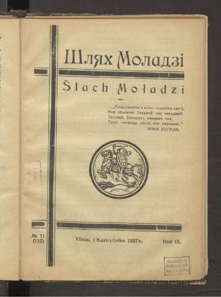 19in2726_1937_n_11.pdf