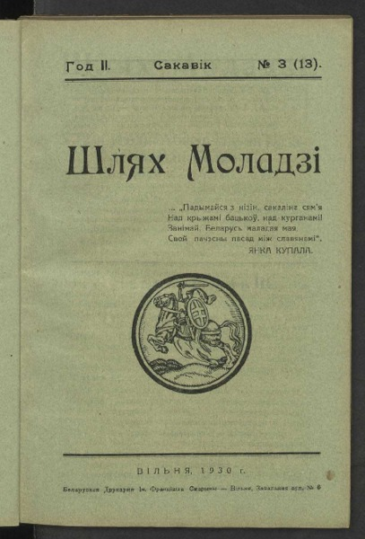 19in2726_1930_n_3.pdf
