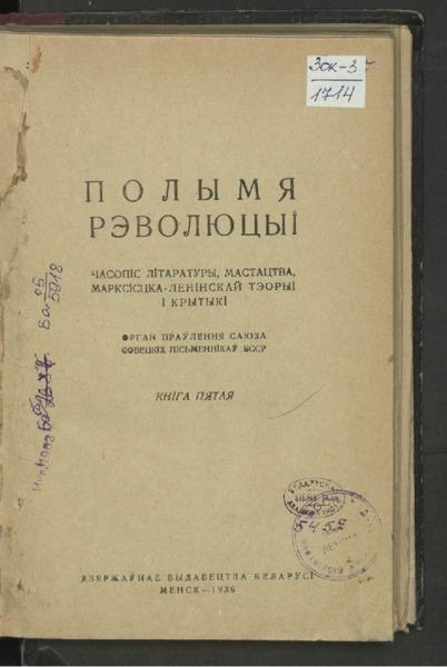 3ok1714_1936_n_5.pdf