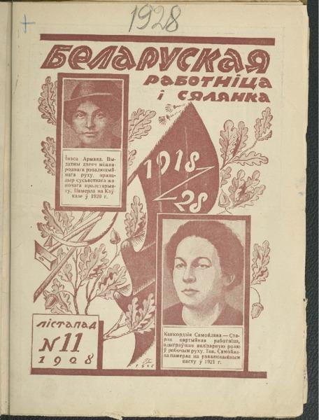 3ok1844_1928_11.pdf