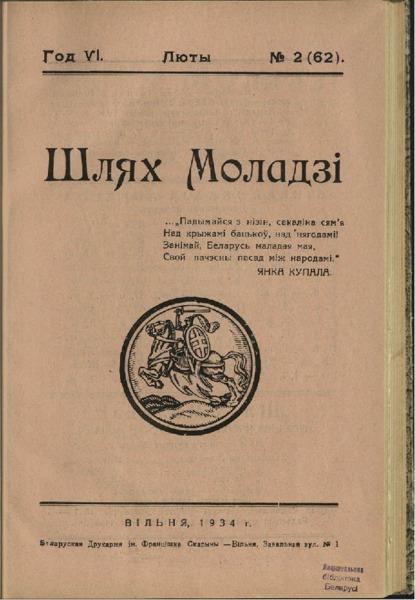 19in2726_1934_n_2.pdf