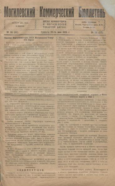 n_26_1926.pdf