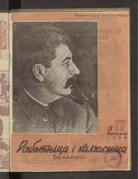 3ok1844_1936_n_17.pdf