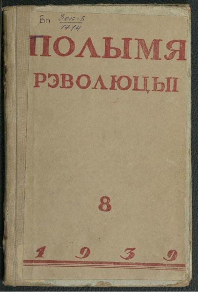 3ok1714_1939_8.pdf