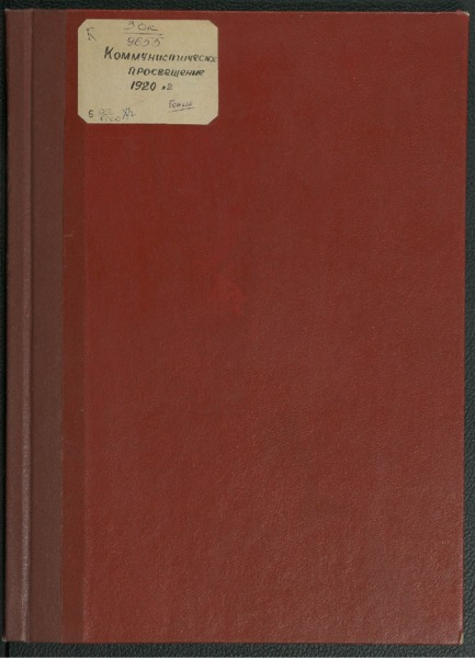 3ok9655_1920_n_2.pdf