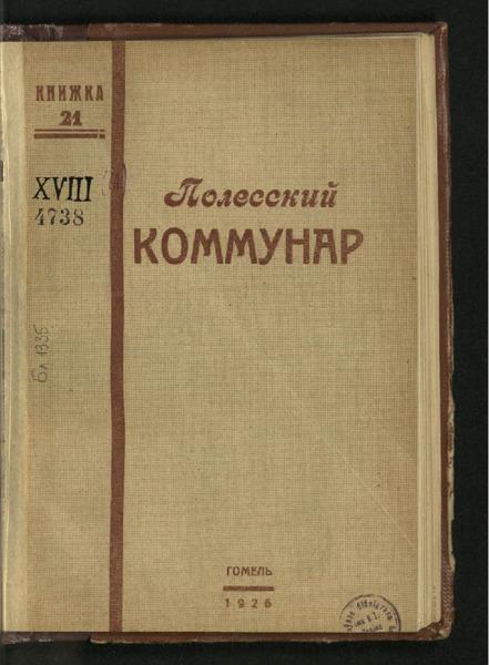 3ok11491_1926_n_21.pdf