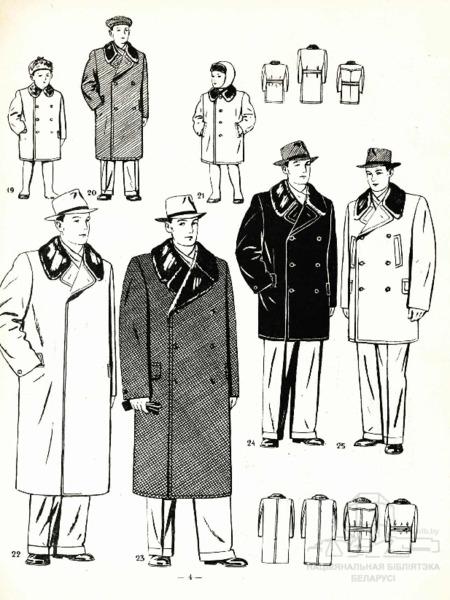 мужская и детская одежда_WM.pdf