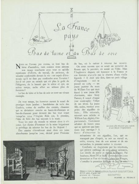 19In8546_1938_n41_38-42_WM.pdf