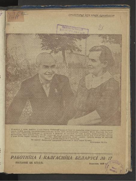 3ok1844_1939_n_17.pdf