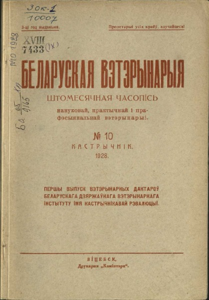 3ok10007_1928_10.pdf