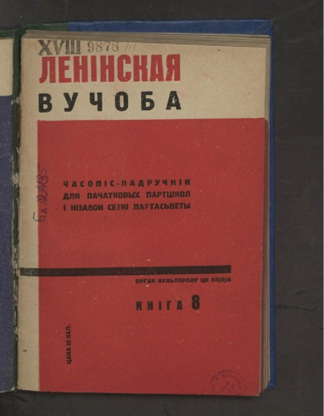 3ok9683_1931_n_8.pdf