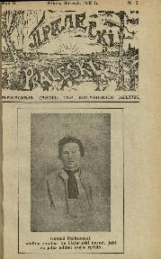 n_3_1935.pdf