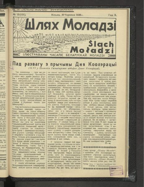 19in2726_1938_n_15.pdf