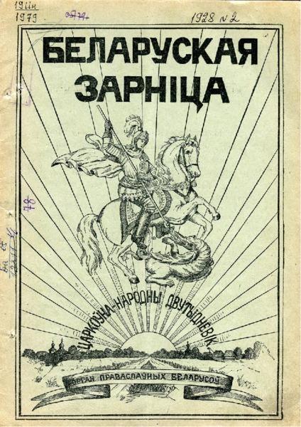 19in1979_n_2_1928.pdf