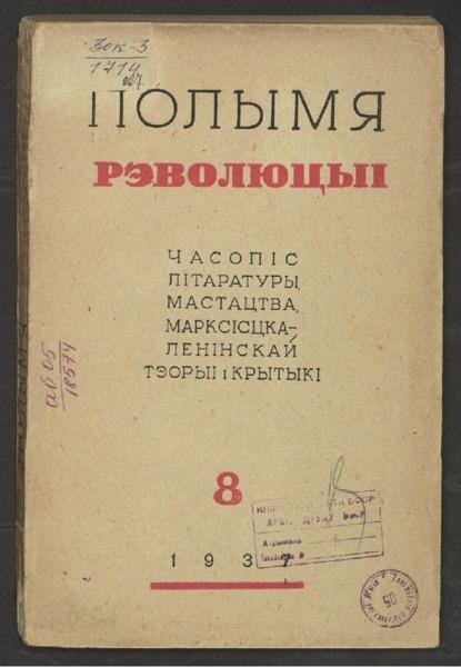 3ok1714_1937_kn_8.pdf