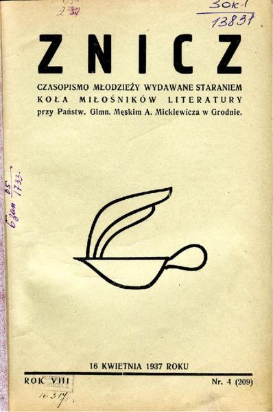 3ok13831_1937_4.pdf