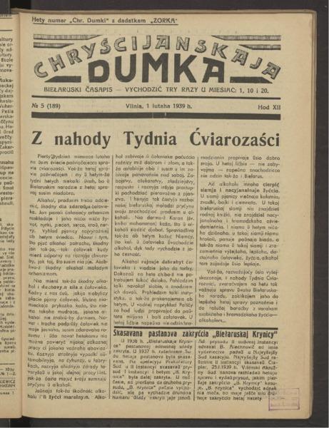3ok2642_1939_n_5.pdf