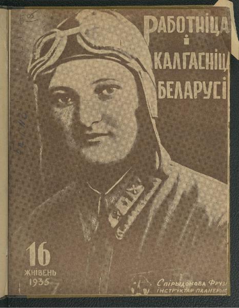 3ok1844_1935_n_16.pdf