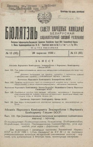 n_13_1930.pdf