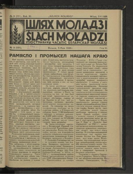 19in2726_1939_n_9.pdf