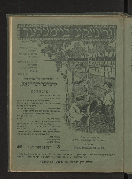 3ok16054_1926_n_3.pdf