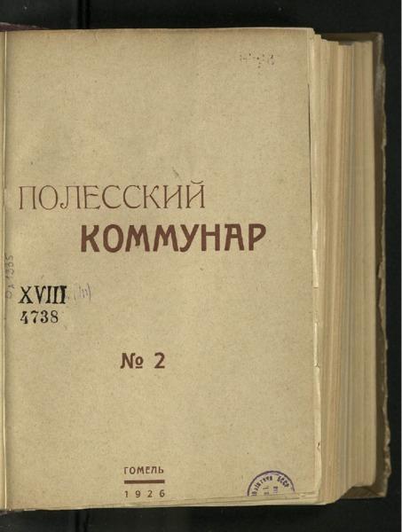 3ok11491_1926_n_2.pdf