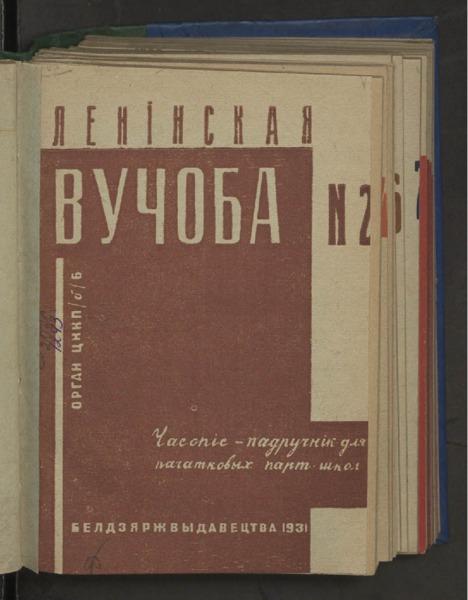 3ok9683_1931_n_2.pdf