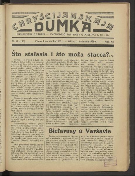 3ok2642_1939_n_11.pdf