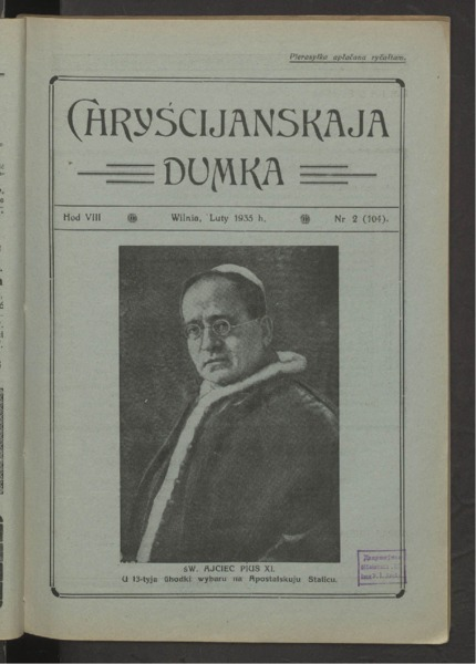 3ok2642_1935_n_2.pdf