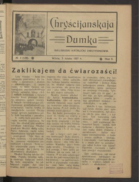 3ok2642_1937_n_3.pdf