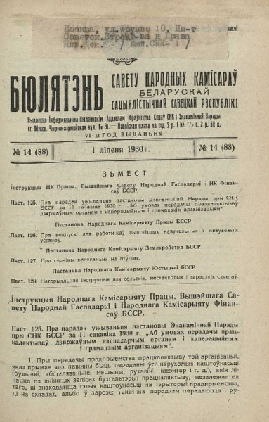 n_14_1930.pdf