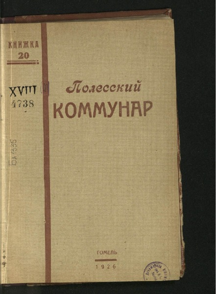 3ok11491_1926_n_20.pdf