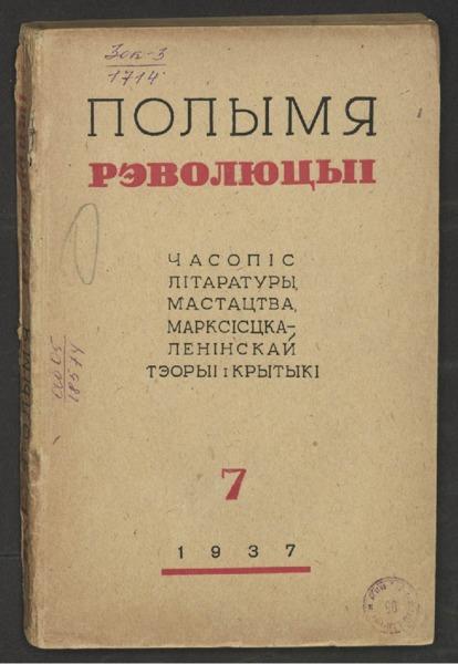3ok1714_1937_kn_7.pdf