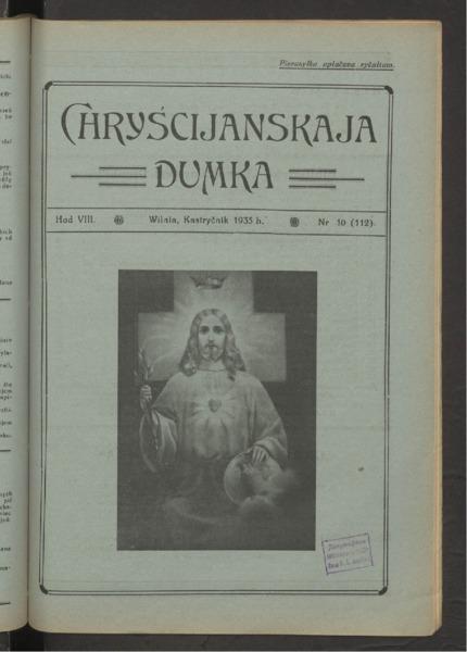 3ok2642_1935_n_10.pdf