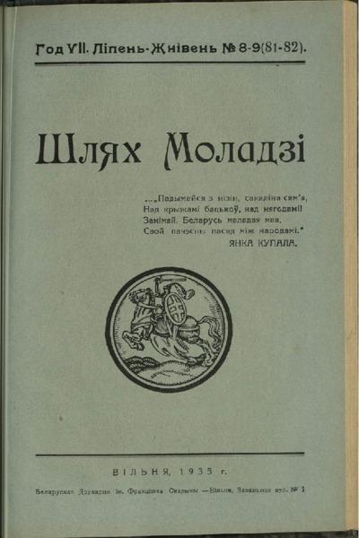 19in2726_1935_n_8-9.pdf
