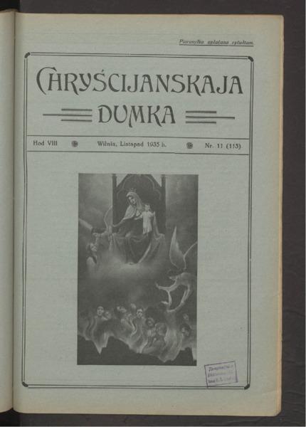 3ok2642_1935_n_11.pdf