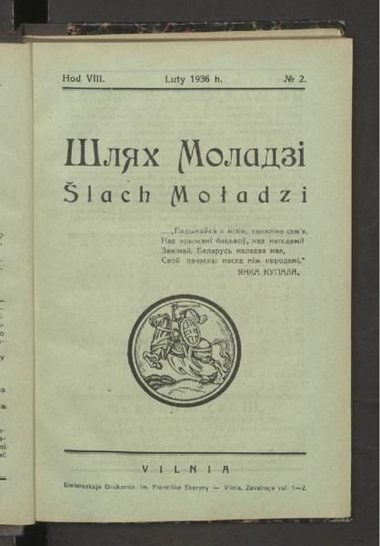19in2726_1936_n_2.pdf