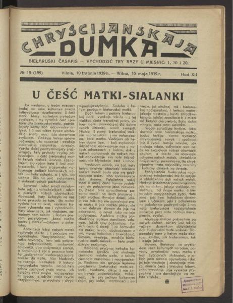3ok2642_1939_n_15.pdf