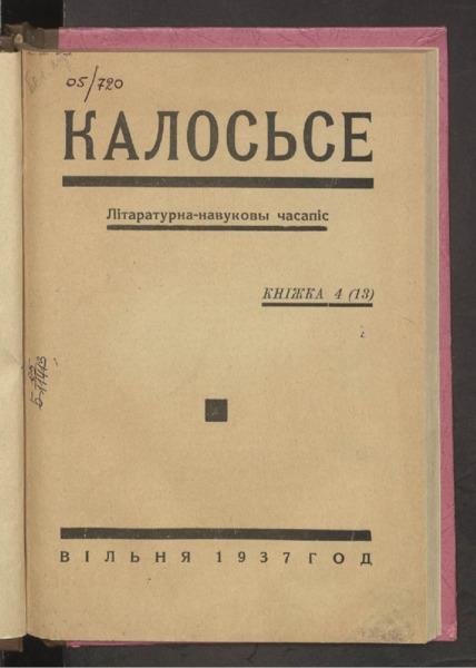 19in2319_1937_kn_4.pdf