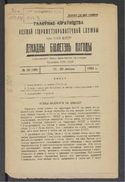 3ok10534_1935_n_20.pdf