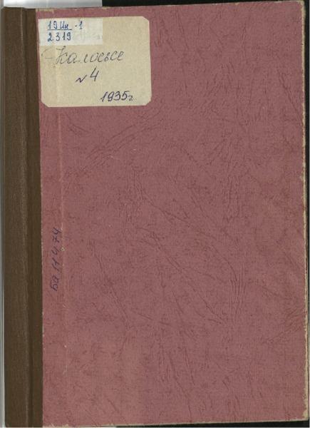 19in2319_1935_n_4.pdf
