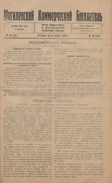 n_18_1926.pdf