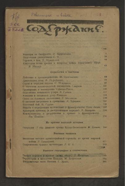 3ok27222_1923_s_19.pdf