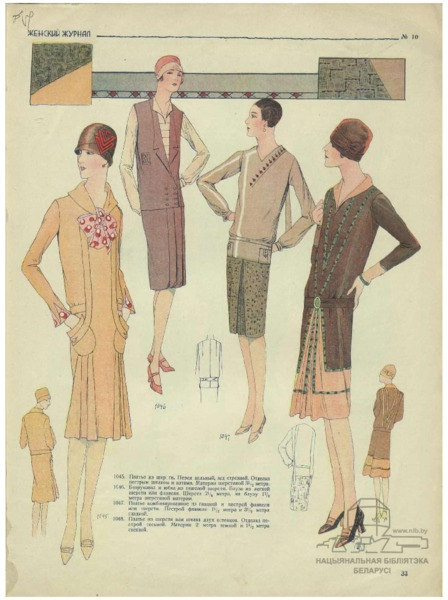 Женская и детская мода n_10_1928_WM.pdf