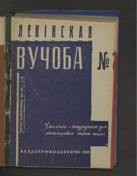 3ok9683_1931_n_7.pdf
